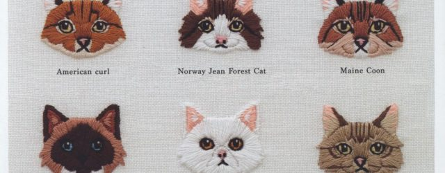 Cat Embroidery Patterns 380 Kawaii Cat Embroidery Patterns Japanese Hand Embroidery Designs Easy Stitch Tutorial Kitty Cat Motif Cute Cat Decor Ebook Pdf