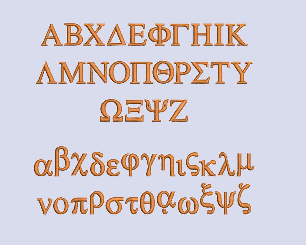 Embroidery Alphabet Patterns Greek Font Embroidery Designs Machine Embroidery Embroidery Alphabet Designs Patterns