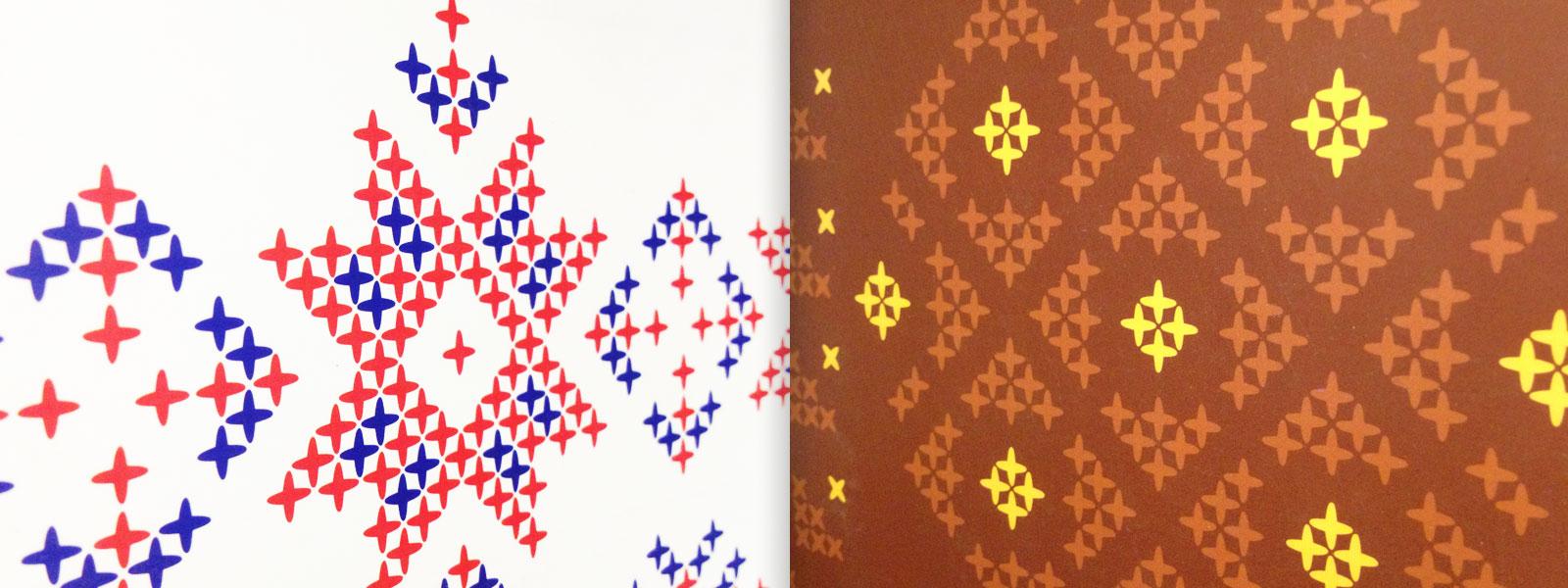 Palestinian Embroidery Patterns Palestine International Institute Patterns Design