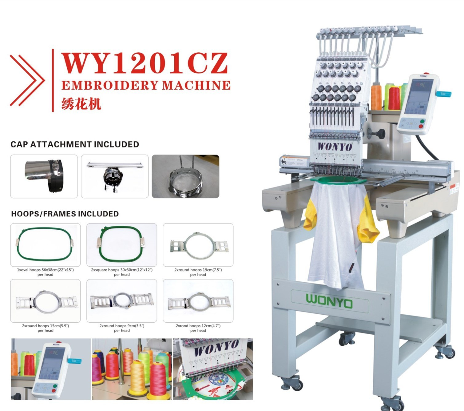 Patterns For Embroidery Machine Hot Item New Tajima Designs Embroidery Machine With 1215 Needles For Cap