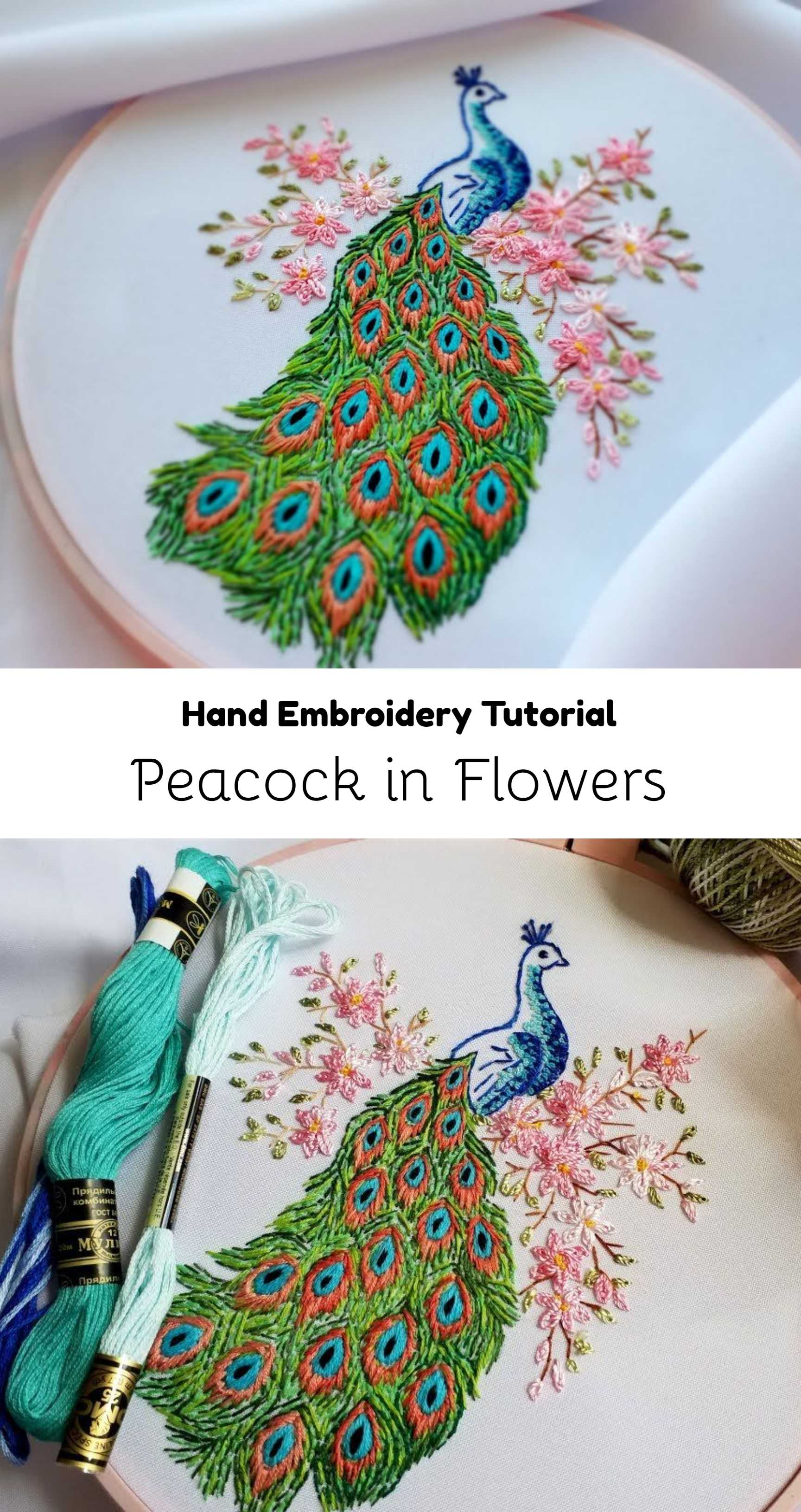 Peacock Embroidery Patterns Peacock In Flower Embroidery