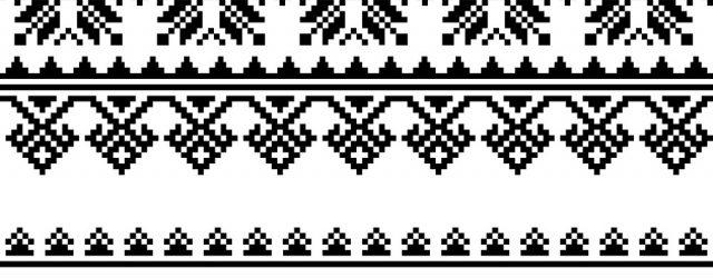 Ukrainian Embroidery Patterns Traditional Folk Ukrainian Embroidery Pattern